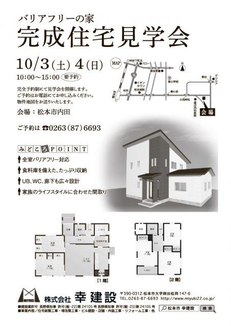 b5-miyuki